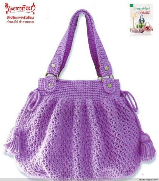 Crochet Handbag For Girl Crochet Pattern